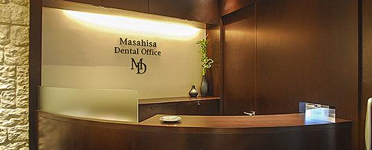 政久デンタルオフィスから政久歯科醫院へ
